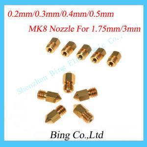 5pcs lot 3D Printer Nozzle Mixed Sizes 0 2mm 0 3mm 0 4mm 0 5mm For.jpg